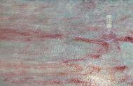 Y1007G-White Opal w/ Gold Pink Streaks Granite
